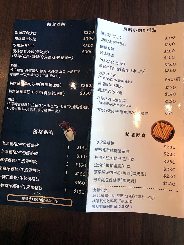 台中商務聚餐首選!高冠餐酒館&品牌空間共同開創新型態商業餐廳 10