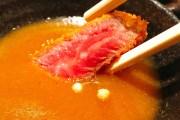 【渋谷ランチ】道玄坂 牛かつ「京都勝牛」