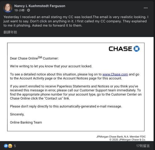 Chase phishing email. Source: Facebook