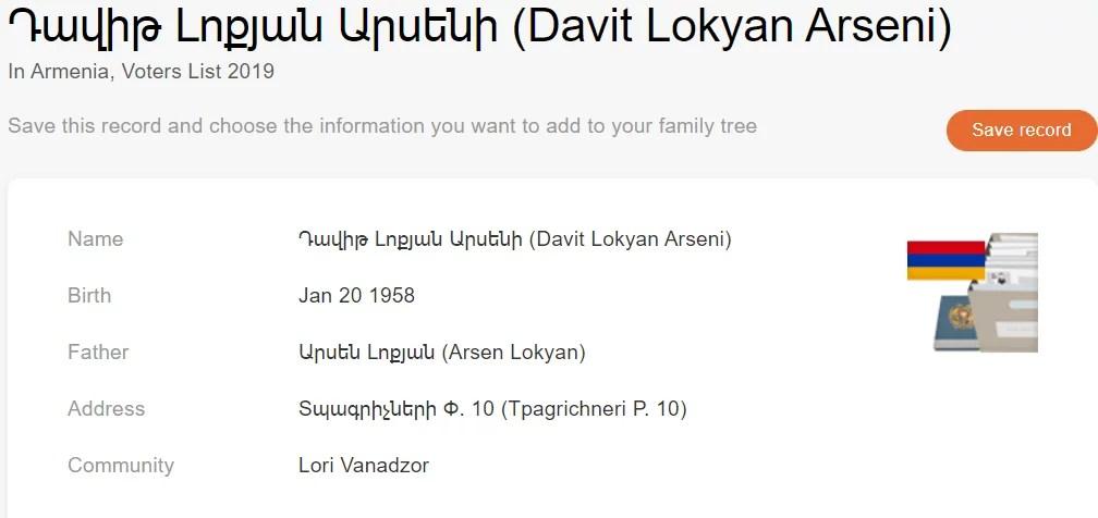 Voter record of Davit Lokyan Arseni, 2019. [Credit: MyHeritage Armenia, Voters List 2019]