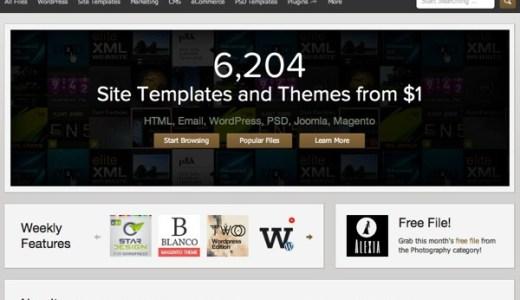 Themeforest.com : WordPressやランディングページなどのテーマを販売しているサイト