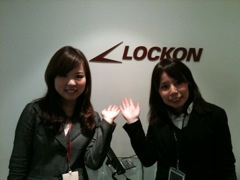 XOOPScube、WordPress、EC-CUBEなどCMSの横の連携WeeklyCMS発足とオープンソースカンファレンス2011東京とロックオン社訪問の件