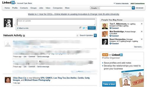 LinkedInに自分のブログのフィードを流す方法
