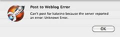 MarsEditでPost to Weblog Errorが出たときの対処方法