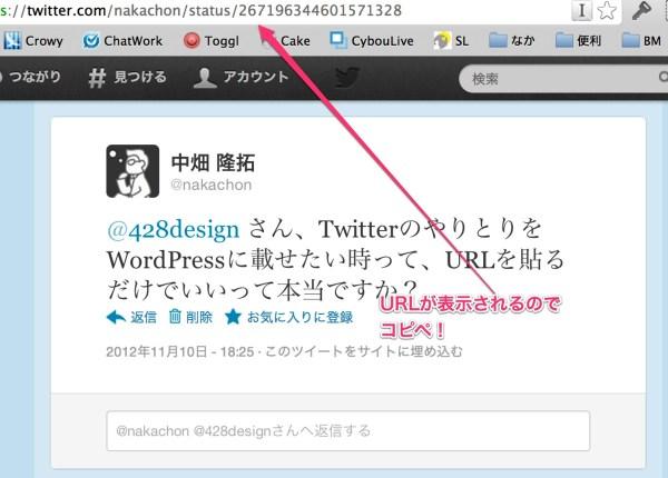 Twitter  nakachon  428design さん Twitterのやりとり