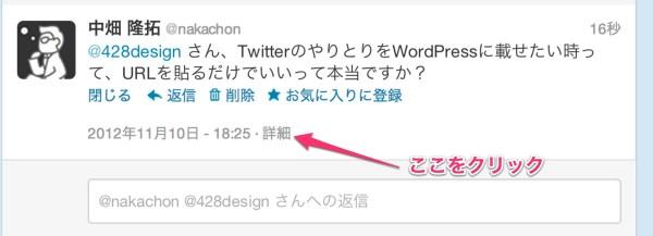 1 Twitter