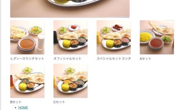 ランチメニュー | カレー東京 com 1
