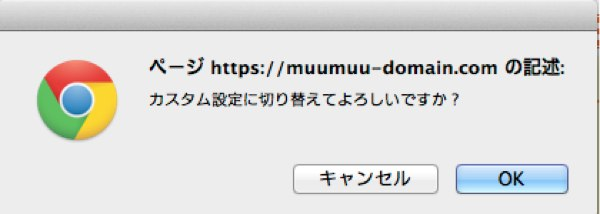 Google Chrome 1