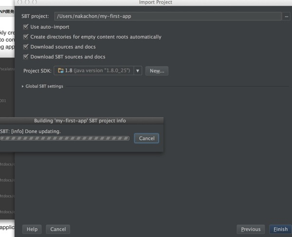 Building my first app SBT project info と Import Project と Welcome to IntelliJ IDEA と IDE