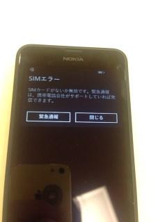 IMG 2695
