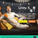DIALuxユーザーがUnityをはじめてみた