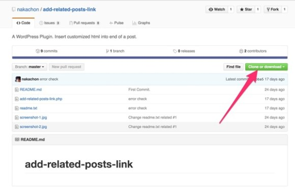 add-related-posts-link