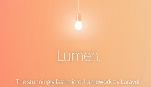 LEDなど照明情報APIをPHPフレームワークのlumenでつくる!
