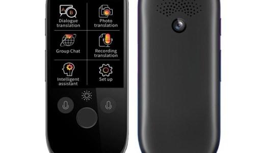 中国製の新型音声翻訳機Boeleo K1 Pro BF07の性能は如何に?