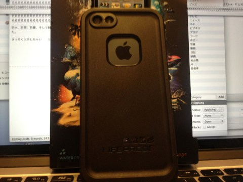 LifeProof frē iPhone 5 Case 003