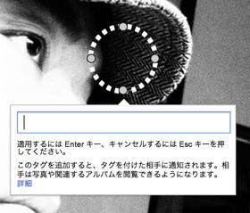 Google+写真 002