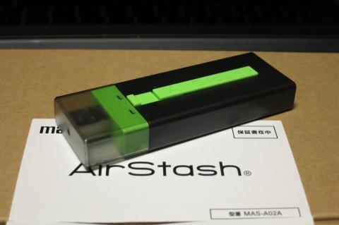 AirStash 004