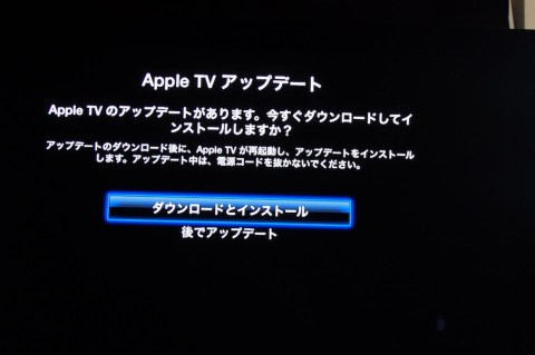 Apple TV 5 2 1 001