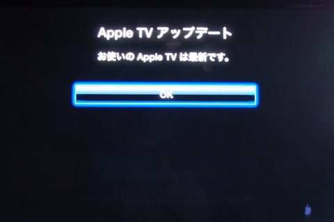 Apple TV 5 2 1 002