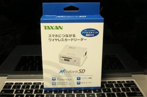 MeoBankSD 001