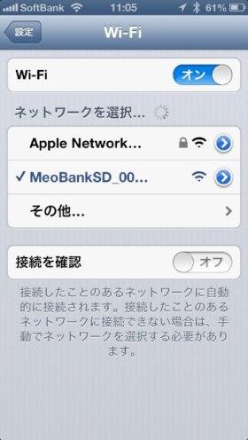 TAXAN MeoBankSD 002