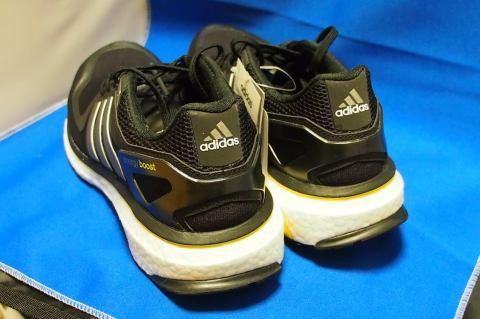 Adidas Energy BOOST 003