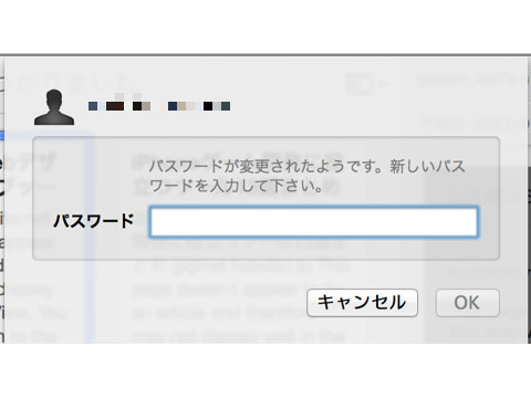 Evernote 001
