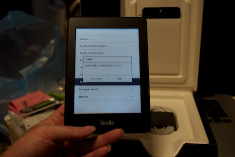 Kindle Paperwhite 007
