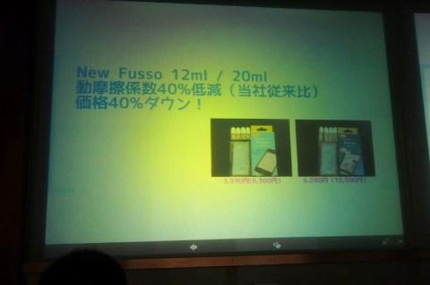 AUGM東京2013 June 014