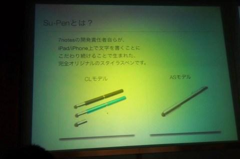 AUGM東京2013 June 019