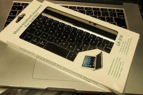 IPad miniキーボードケース 002