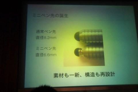 AUGM東京2013 June 020