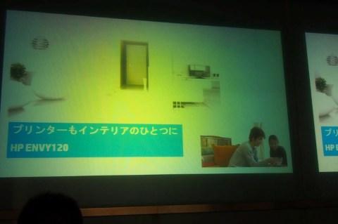 AUGM東京2013 June 002