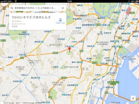 Google Maps 2 0 004