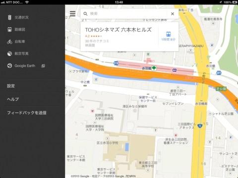 Google Maps 2 0 006