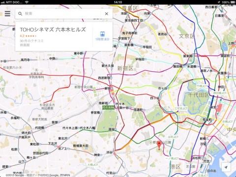 Google Maps 2 0 008