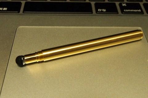Su Pen mini 001