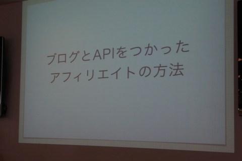 中畑さん 003