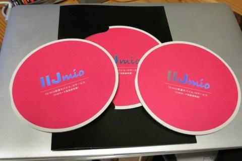 IIJmio高速モバイル Dサービス 001