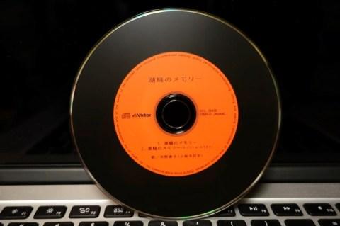 潮騒のメモリー 003