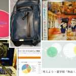 【物欲Weekly】2013年8月25日-8月31日