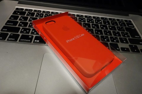IPhone 5s Case PRODUCT RED 002