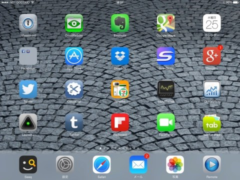 Ipad 4generation ios7 update 003