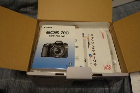 EOS 70D 006