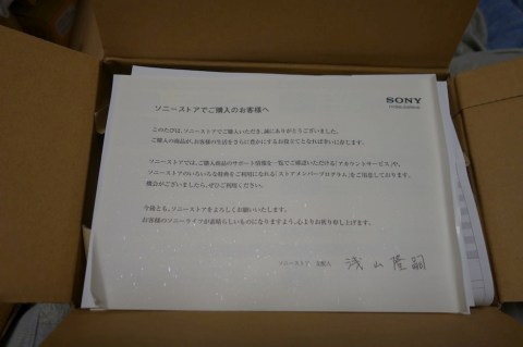SONY WALKMAN NW F887 002