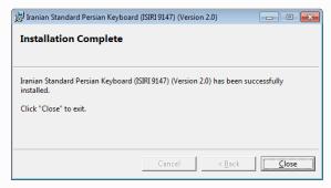 نصب صفحهکلید فارسی استاندارد در ویندوز ۷، ویستا و ایکسپی