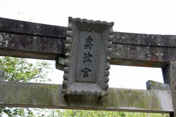 Enoshima_jinja_08