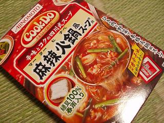 Cookdo_01