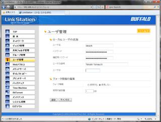 Linkstation_setup_46