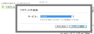 Post_twitter_02